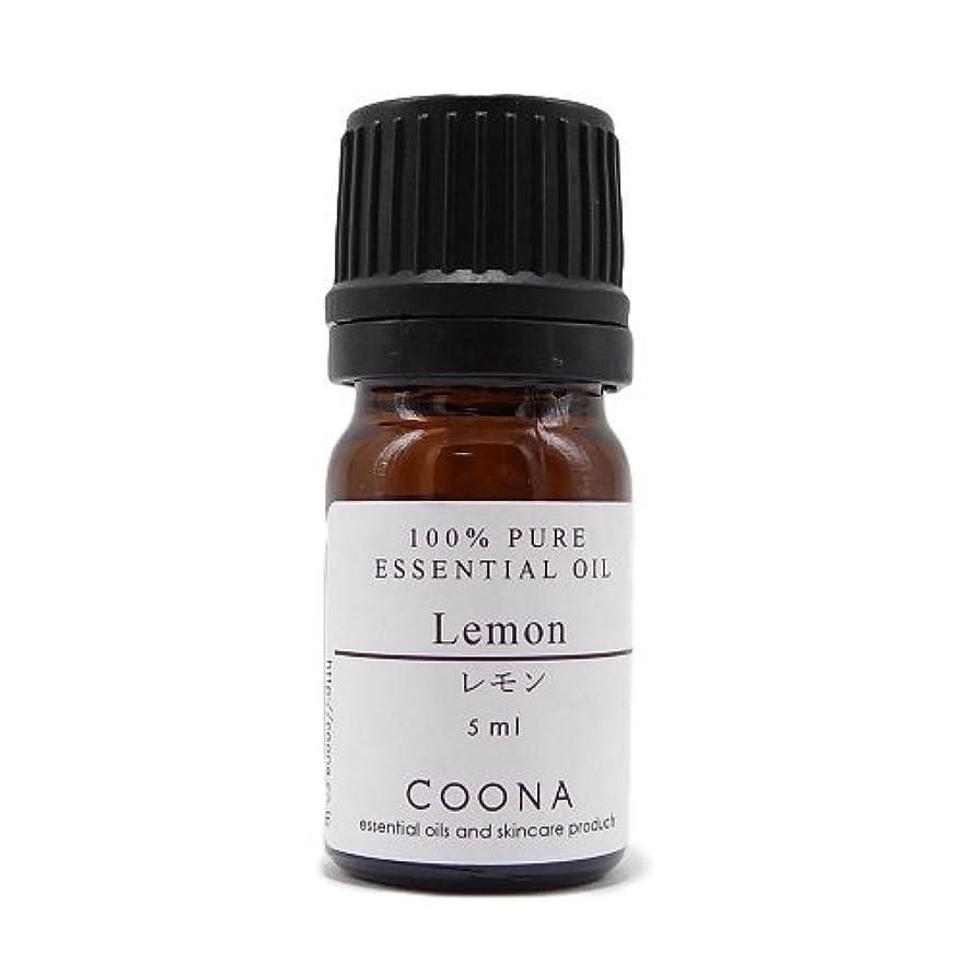 運営論争はげレモン 5 ml (COONA エッセンシャルオイル/アロマオイル/精油)