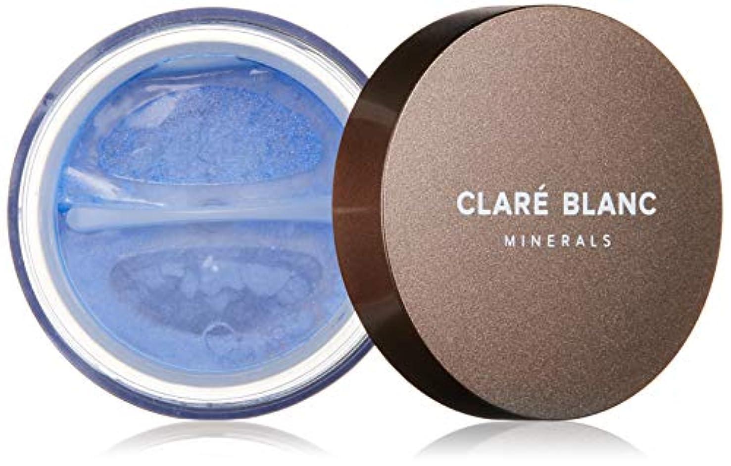 排気アノイ剥離CLARE BLANC(クラレブラン) ミネラルアイシャドウ 856 TOO BLUE