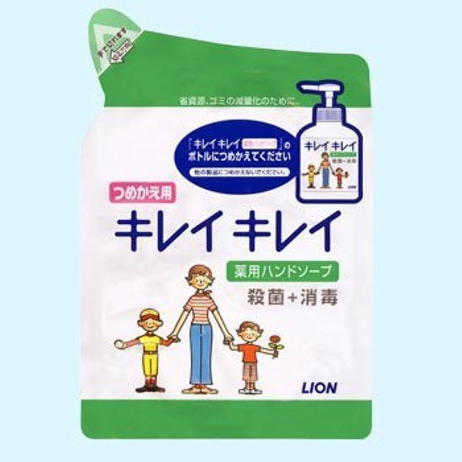 策定する麻酔薬特徴キレイキレイ 薬用ハンドソープ 詰替用200ml