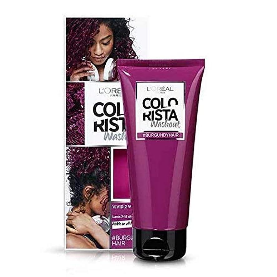 信じる意志略語[Colorista] Colorista洗い出しバーガンディ半永久染毛剤 - Colorista Washout Burgundy Semi-Permanent Hair Dye [並行輸入品]