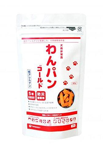 犬用保存食 わんパン ゴールド 低アレルゲン 85g