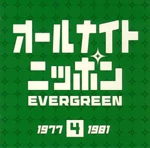 """オールナイトニッポン""""EVER GREEN 4""""1977-1981年"""