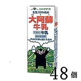 らくのうマザーズ 大阿蘇牛乳200ml紙パック×24本入×(2ケース)