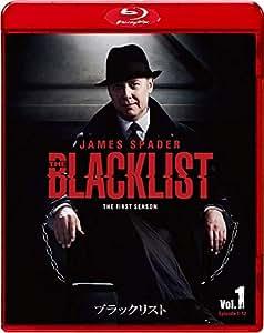 ブラックリスト シーズン1 ブルーレイ コンプリートパック Vol.1(3枚組) [Blu-ray]