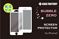 CASE FACTORY Screen protector for iPhone SE / 5s / 5c / 5 気泡ゼロ白 保護フィルム クリーニングクロス付属 IP5 K0W