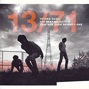 13/71-THE BEST SELECTION