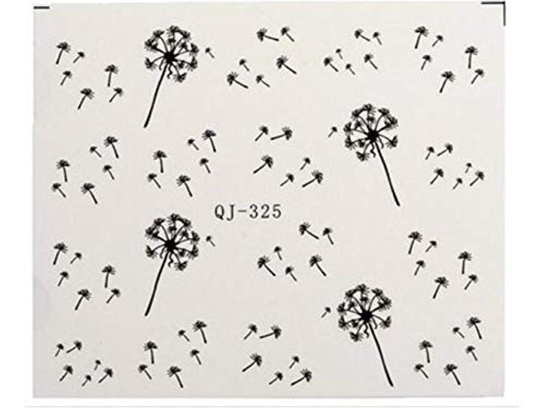 Osize 3Dフラワーネイルアートステッカーデカールタンポポホットスタンピングシリーズ(ブラック)