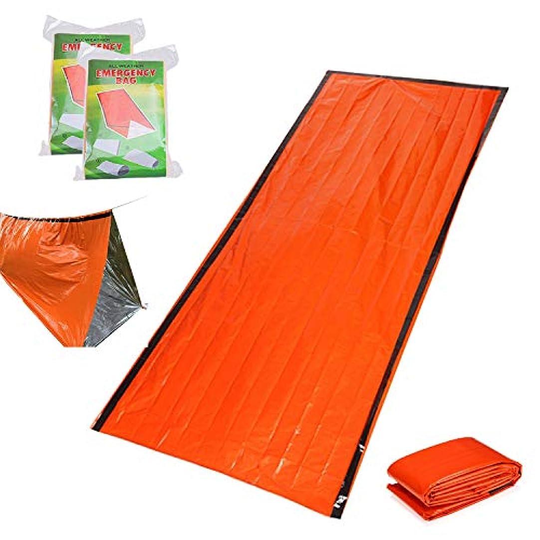 明るくするバックアップ使用法Flytool 緊急用寝袋 サバイバル 保温 防水 軽量 バイビーサック