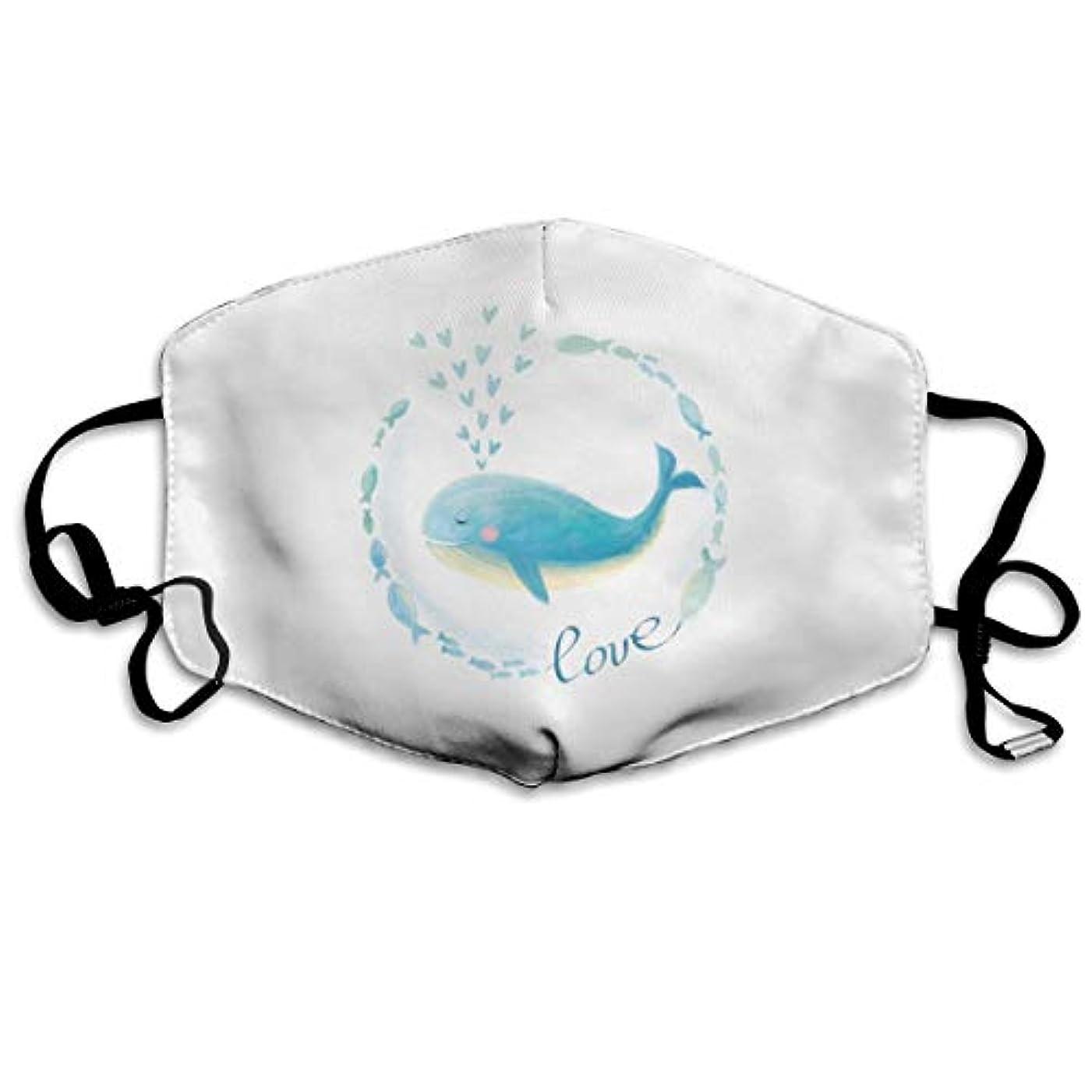 絵炎上しなければならないMorningligh イルカ マスク 使い捨てマスク ファッションマスク 個別包装 まとめ買い 防災 避難 緊急 抗菌 花粉症予防 風邪予防 男女兼用 健康を守るため