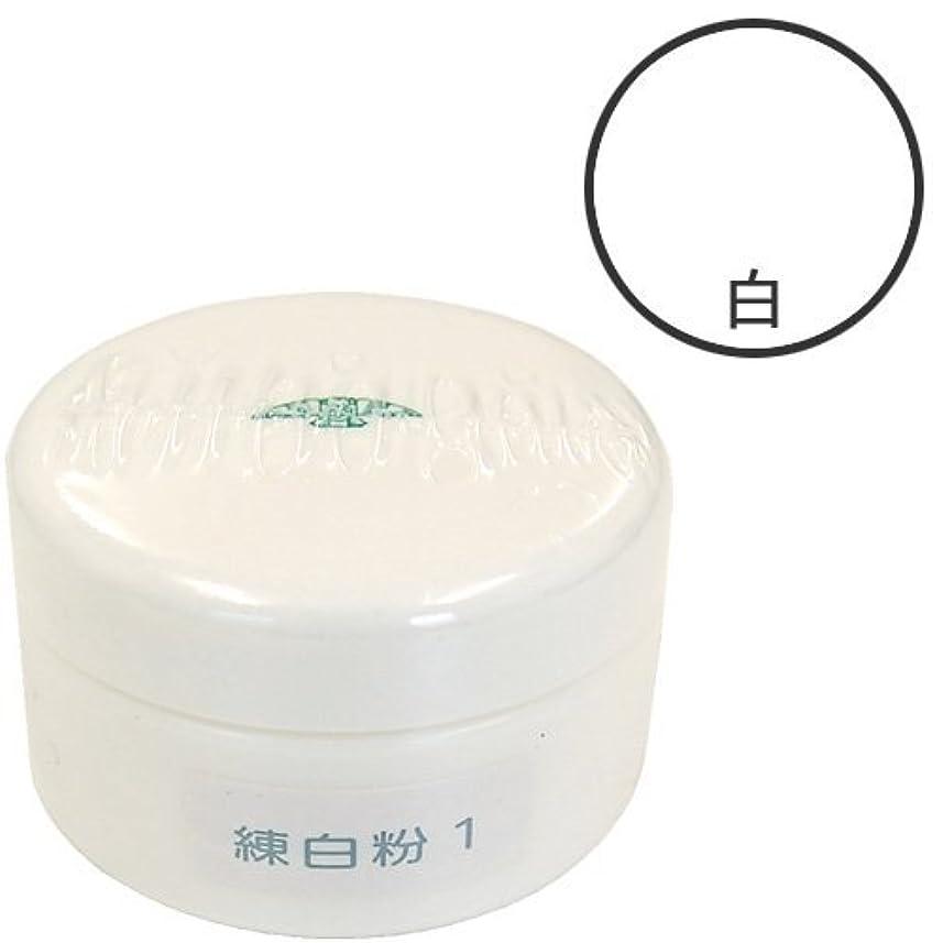 絡まるファイアルマナー三善 練白粉 1白