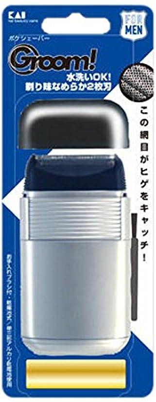 欺苦石HC1109 Groom ポケシェーバー