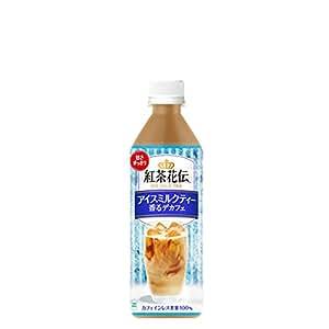 コカ・コーラ 紅茶花伝 アイスミルクティー 香るデカフェ PET 500ml×24本