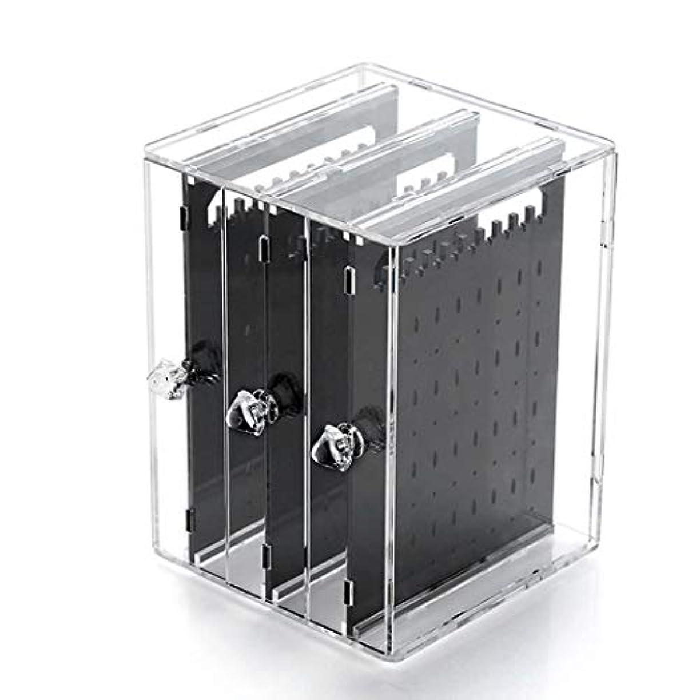 ワイヤー健康的実行Ryohan ピアス&イアリングスタンド ジュエリー収納 アクリル樹脂 引き出し式ピアス収納スタンド アクセサリー収納 (ブラック)