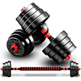 JMQ 10-40kg Adjustable Dumbbell Set Weight Dumbbells Barbell Home Gym Exercise Fitness