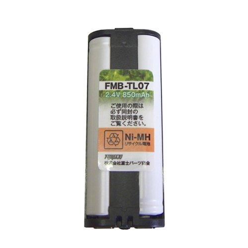パナソニック (Panasonic) コードレスホン 子機用 充電池【 KX-FAN52 / HHR-T405 同等品】