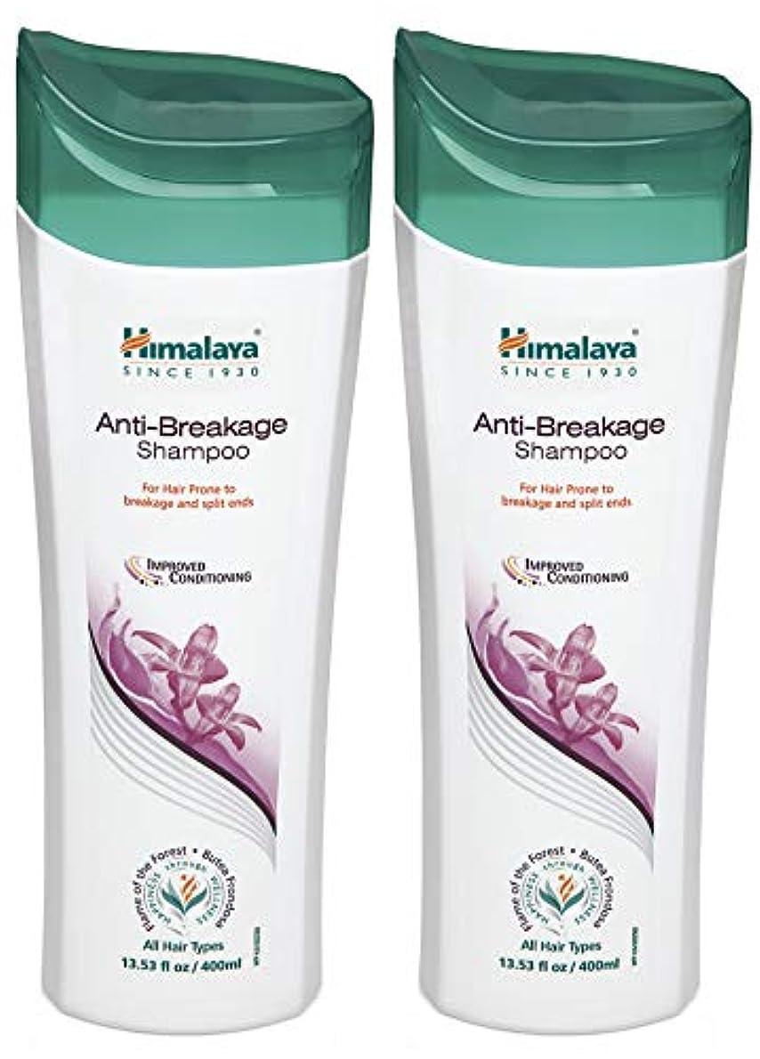 住居スープ胆嚢Himalaya Anti-Hair Fall Shampoo 200ml