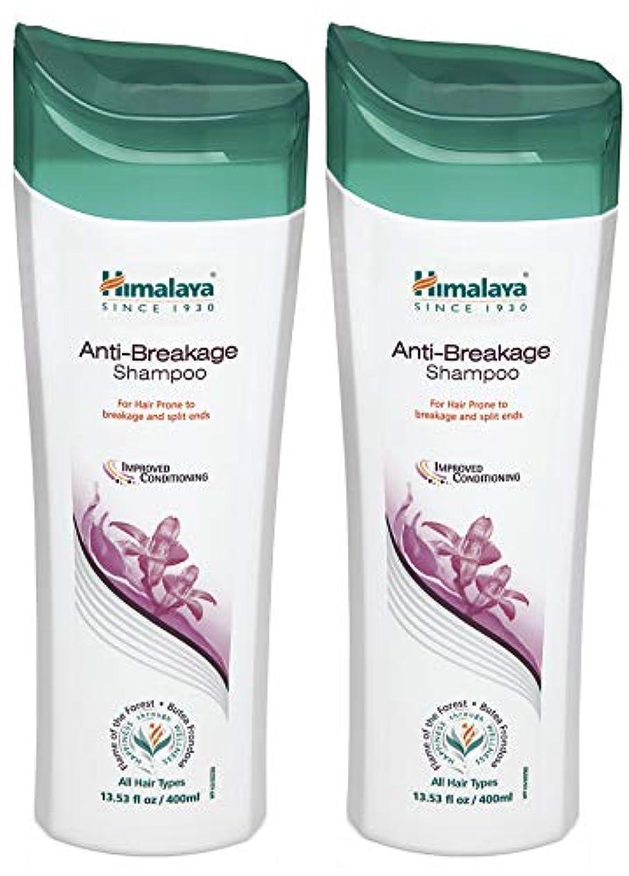 Himalaya Anti-Hair Fall Shampoo 200ml