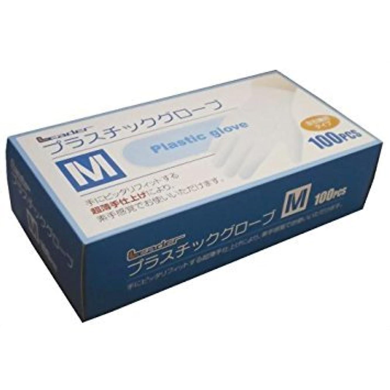 「梱売」リーダー プラスチックグローブ Mサイズ 100枚入x10箱セット
