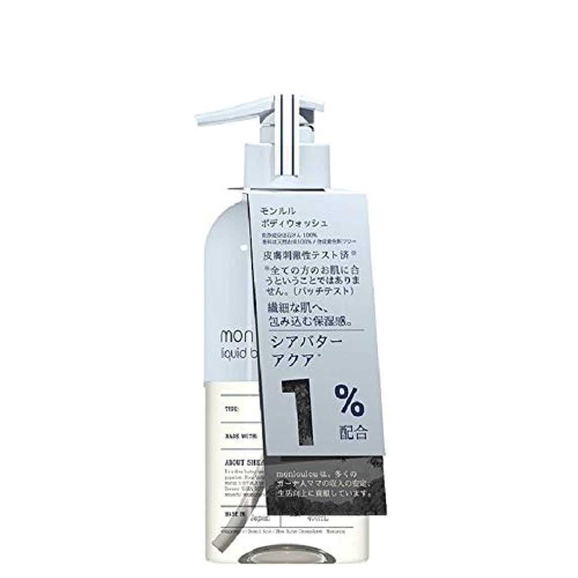 油価値消毒剤モンルル1% ボディウォッシュ 400mL