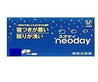 【指定第2類医薬品】ネオデイ 6錠 ×4