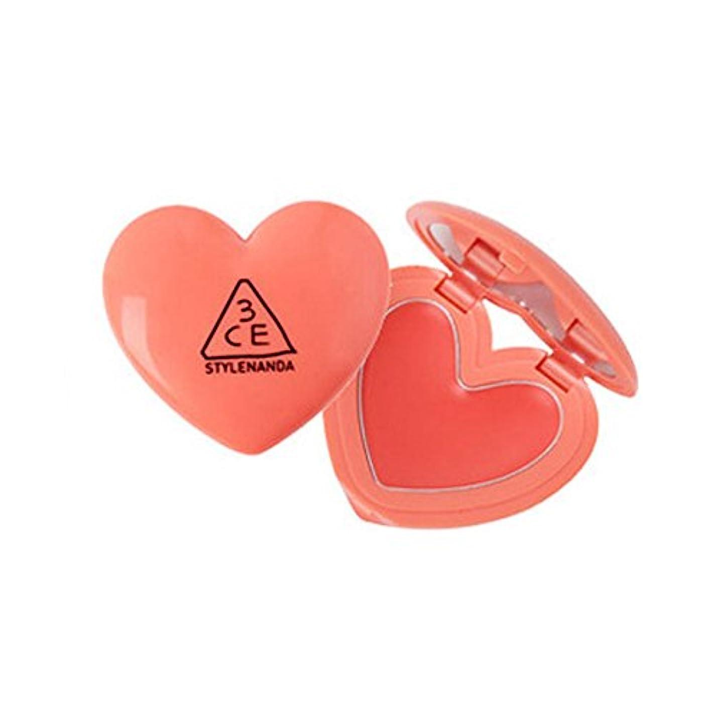 より良い保護くしゃみ【国内発送】3CE HEART POT LIP ハートポットリップバーム (CORAL)