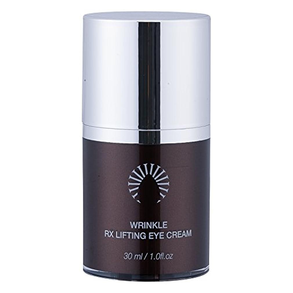 商品マルコポーロ繁栄LEAUCLAIRE CALLUS Wrinkle RX Lifting Eye Cream リフティングアイクリーム