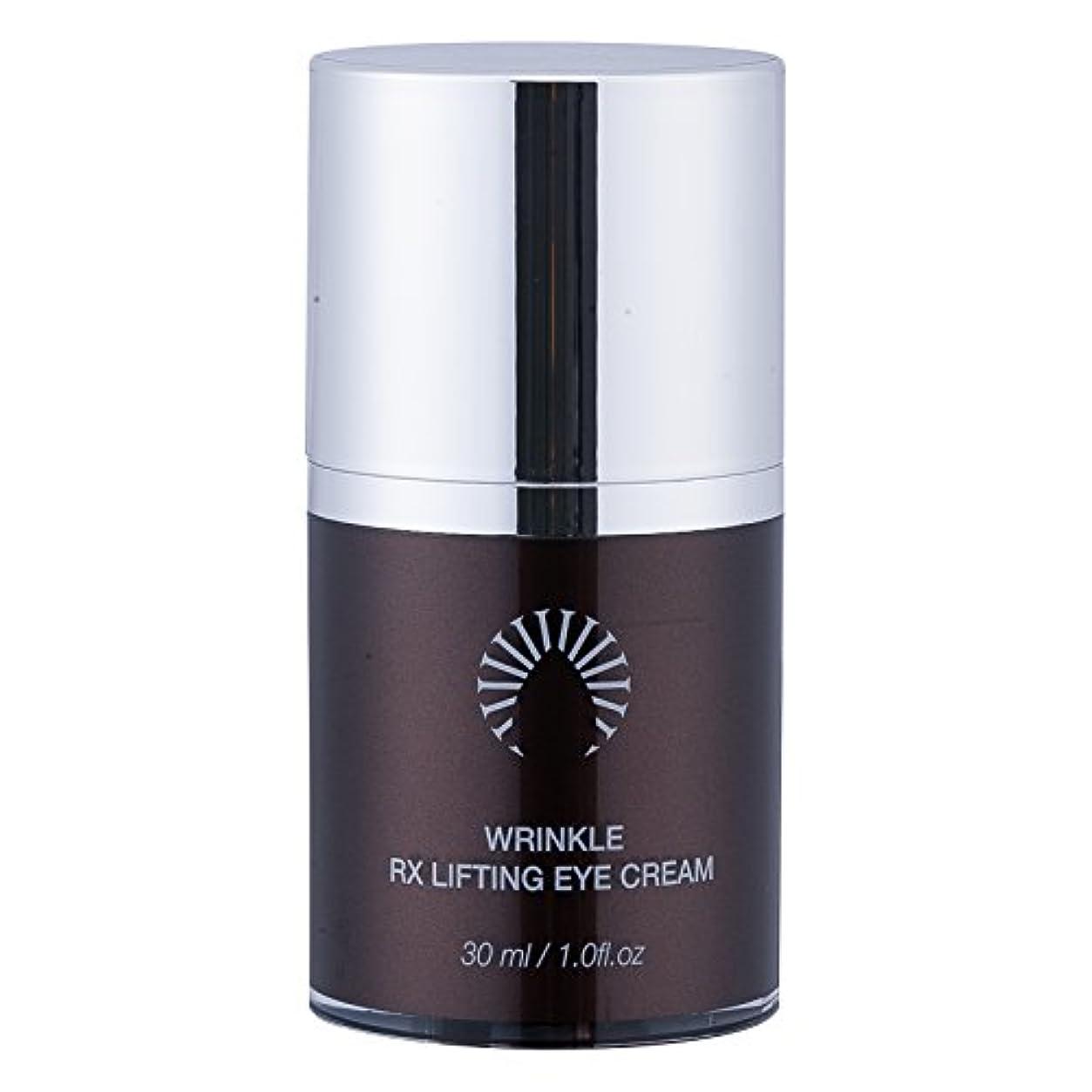 ひどくイベントモールス信号LEAUCLAIRE CALLUS Wrinkle RX Lifting Eye Cream リフティングアイクリーム