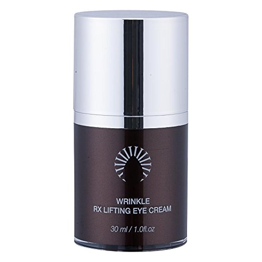 梨増強する悪用LEAUCLAIRE CALLUS Wrinkle RX Lifting Eye Cream リフティングアイクリーム