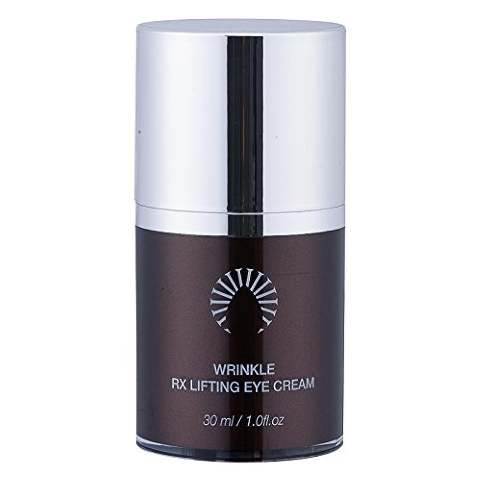 クリップ切断するブートLEAUCLAIRE CALLUS Wrinkle RX Lifting Eye Cream リフティングアイクリーム