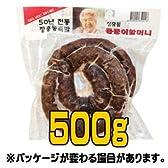 【クール】おばちゃんスンデ500g