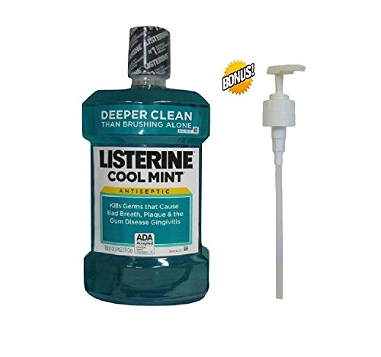 甘い関係拍手Cool Mint Listerine Antiseptic Mouthwash - PLUS Special Designed PUMP for the Listerine by Listerine