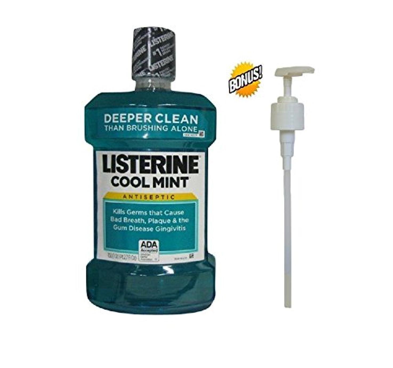 ダイヤモンド葉を拾う歌Cool Mint Listerine Antiseptic Mouthwash - PLUS Special Designed PUMP for the Listerine by Listerine