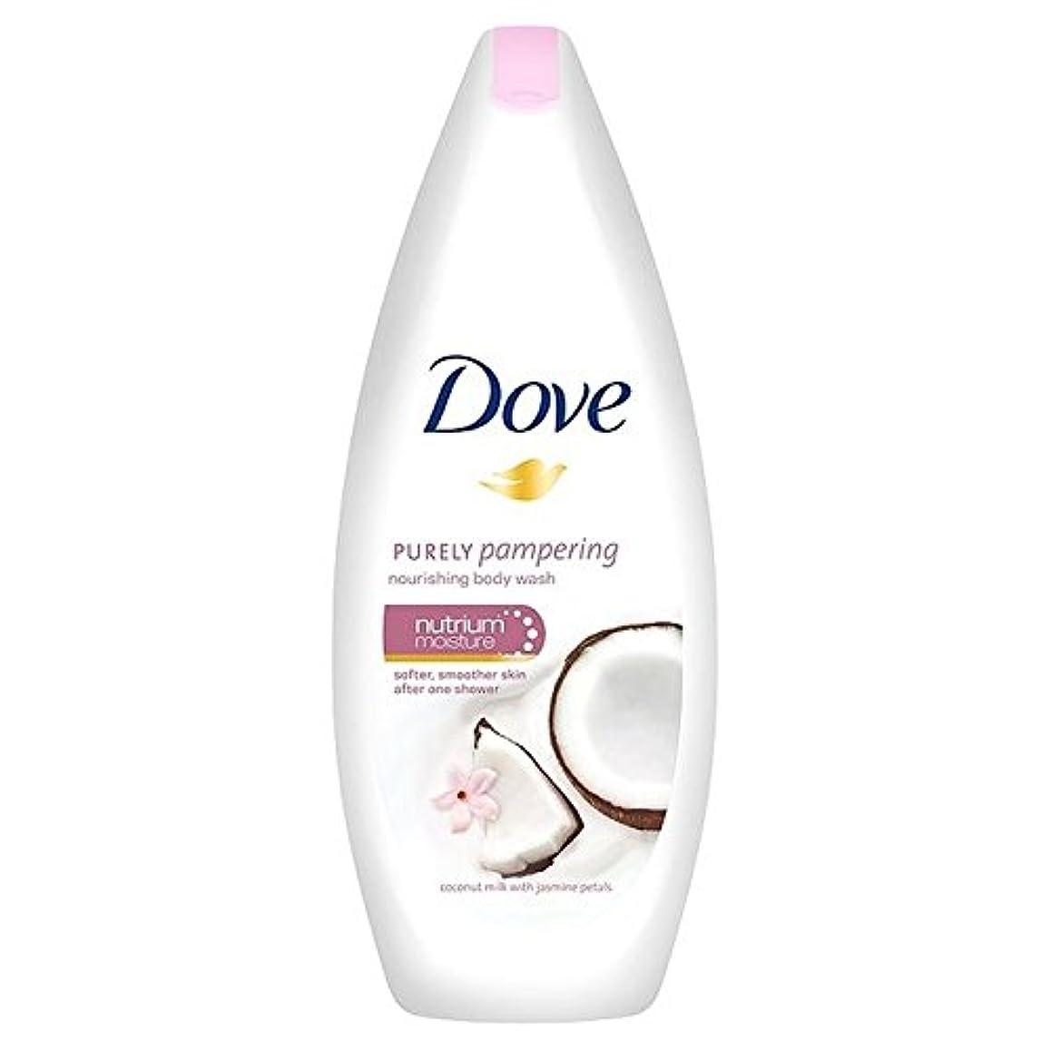 鳩純粋に甘やかすココナッツボディウォッシュ250ミリリットル x4 - Dove Purely Pampering Coconut Body Wash 250ml (Pack of 4) [並行輸入品]