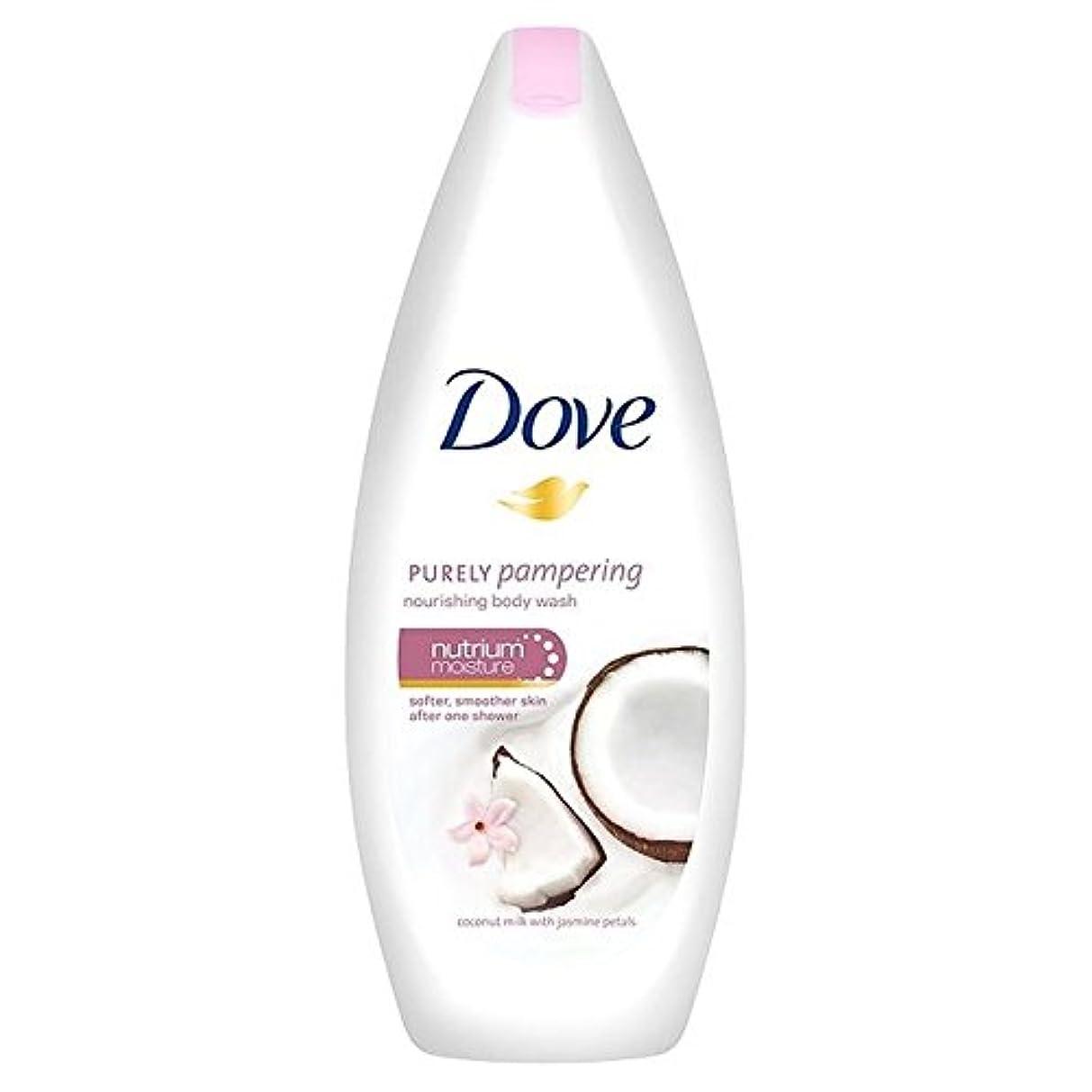 宣言する努力艶鳩純粋に甘やかすココナッツボディウォッシュ250ミリリットル x4 - Dove Purely Pampering Coconut Body Wash 250ml (Pack of 4) [並行輸入品]