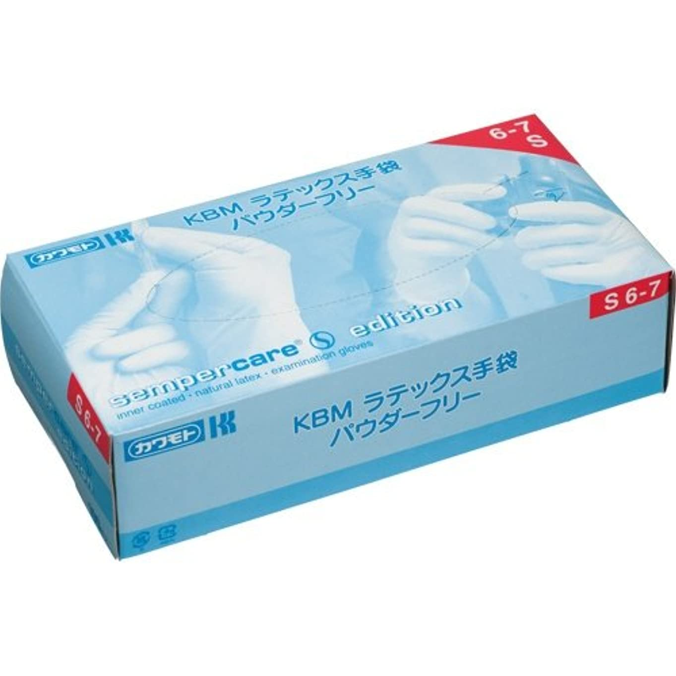カワモト KBM ラテックス手袋 パウダーフリー S 1セット(300枚:100枚×3箱)