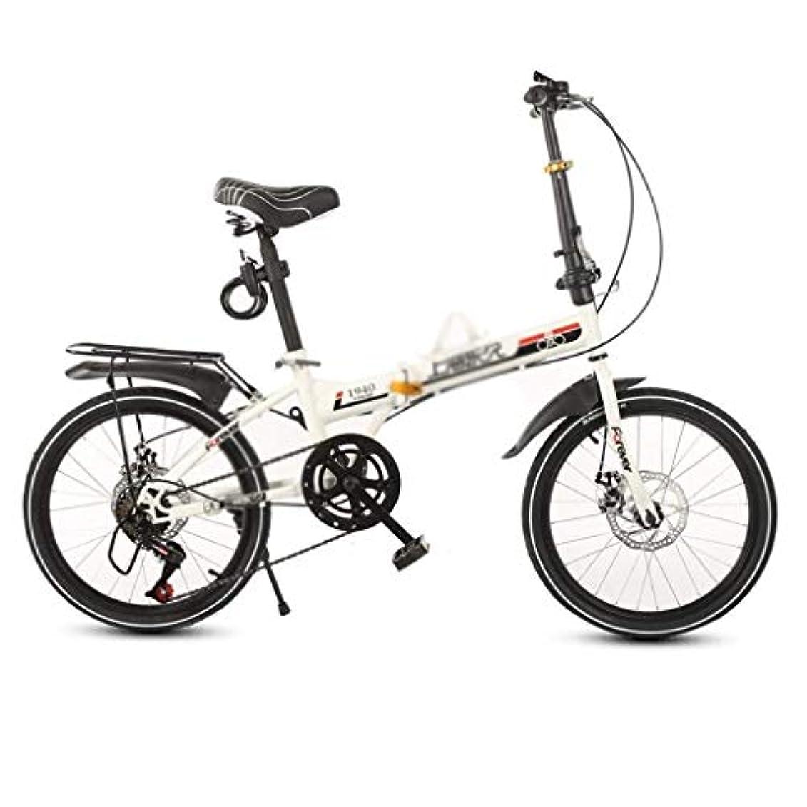 ブランク受付興味自転車大人折りたたみ自転車アーバンレジャー自転車炭素鋼20インチ男の子女の子超軽量スピード u200b u200b自転車(色:白、サイズ:20インチ)
