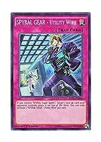 遊戯王 英語版 RATE-EN088 SPYRAL GEAR - Utility Wire (スーパーレア) 1st Edition