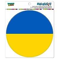 ウクライナ国立国旗 - サークル MAG-格好いい'S(TM)カー/冷蔵庫マグネット