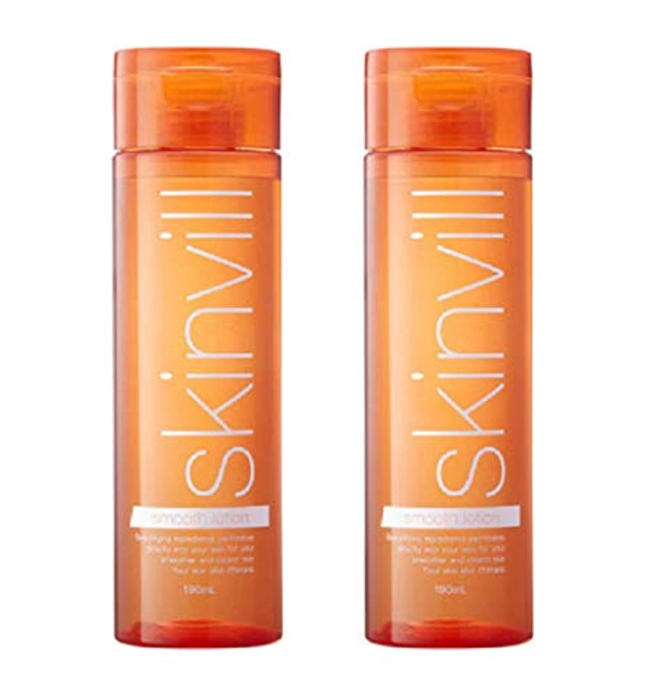 skinvill スキンビル スムースローション 化粧水 190ml 2本セット