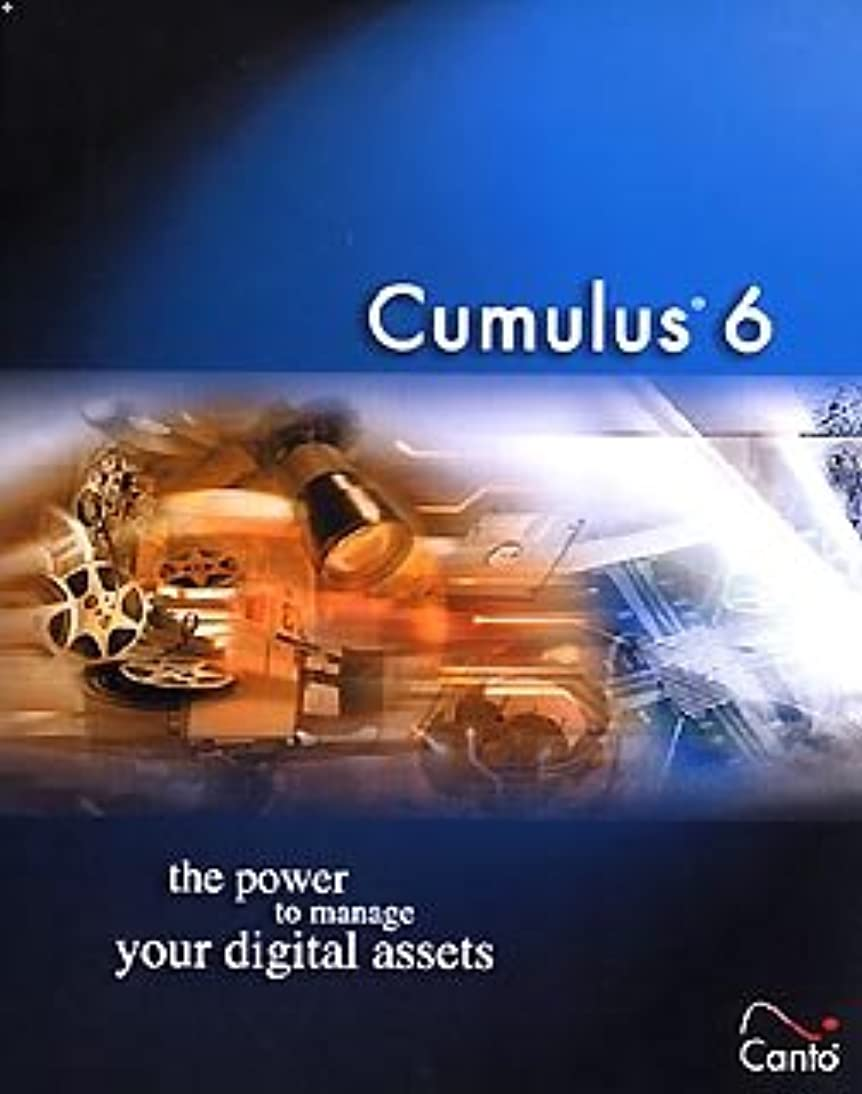 適性スペース原告Cumulus 6.0 Single User Edition