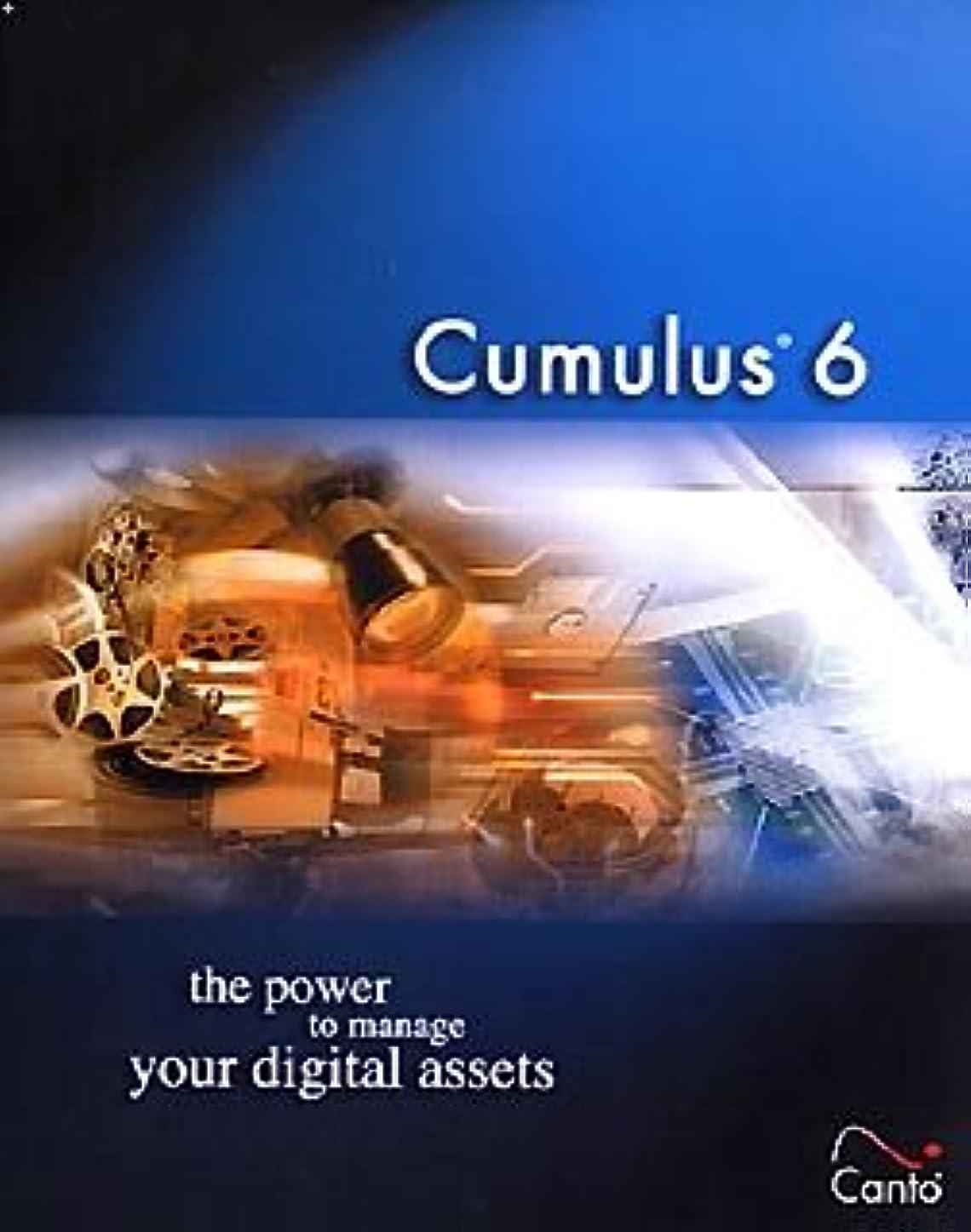 グレートオーク正当化する落ち着かないCumulus 6.0 Single User Edition
