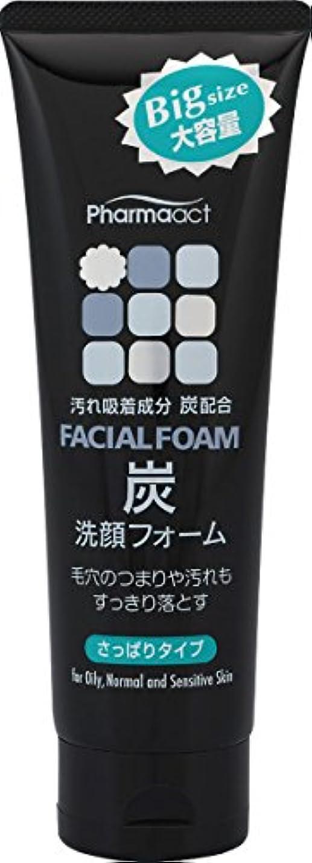 本物の区別三角形ファーマアクト 炭洗顔フォーム 160G