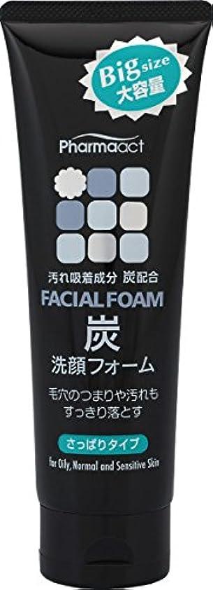 ファーマアクト 炭洗顔フォーム 160G