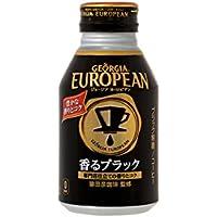 ジョージアヨーロピアン香るブラック 290mlボトル缶×24本×【3ケース】