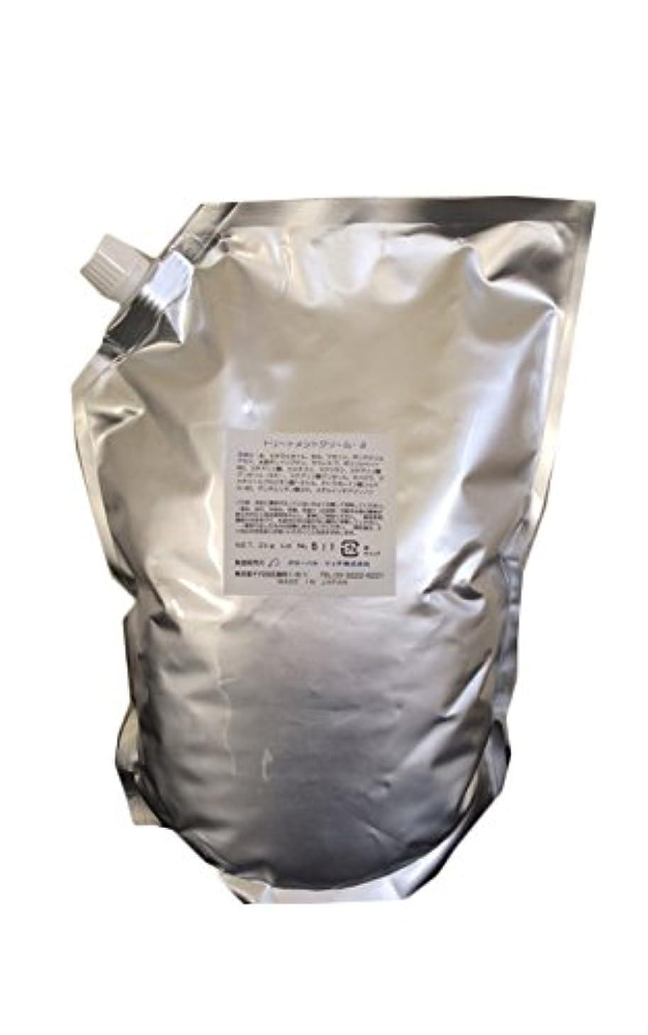 一口飲み込む周り日本製 RFクリーム業務用2kg /スクワラン配合/ラジオ波 トリートメント クリーム