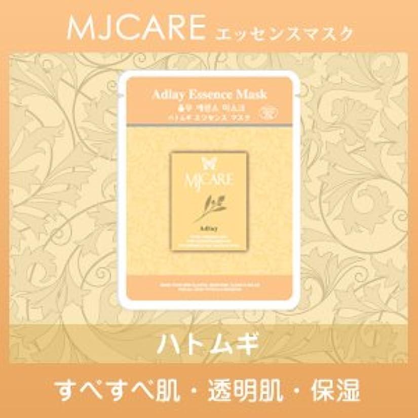 コントローラ保安端MJCARE (エムジェイケア) ハトムギ エッセンスマスク