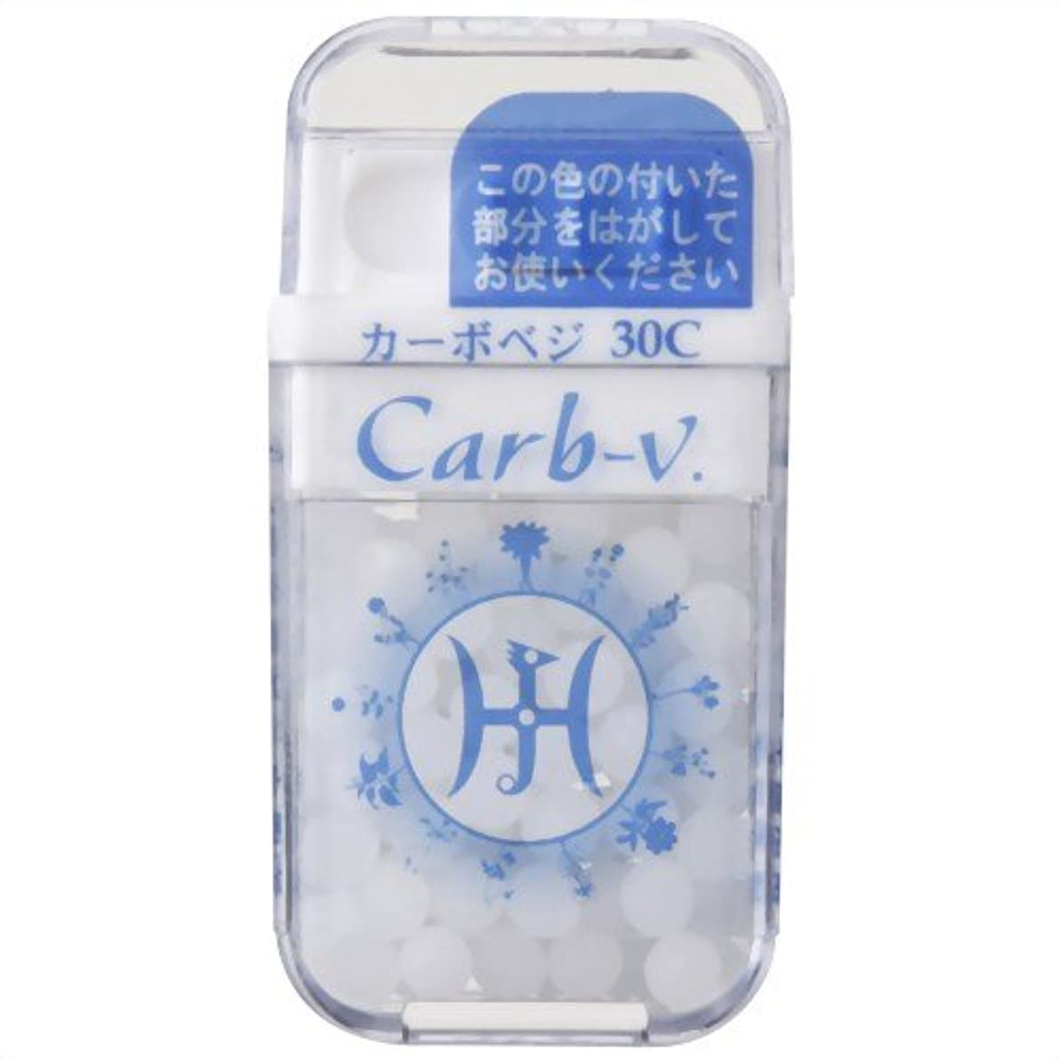 耐えられる製造業逆さまにホメオパシージャパンレメディー Carb-v.  カーボベジ 30C (大ビン)