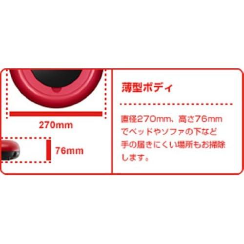 CCP 【LAQULITO】 自動ロボット掃除機(エントリーモデル) レッドブラック CZ-860-RB