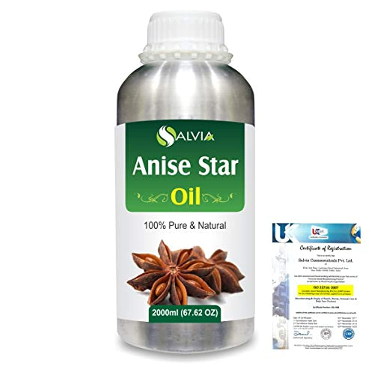 オフセット注意吸収剤Anise Star (Illicium Verum) 100% Natural Pure Essential Oil 2000ml/67 fl.oz.