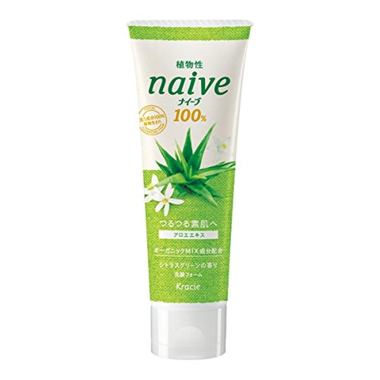 西部前フォークナイーブ 洗顔フォーム アロエエキス配合 シトラスグリーンの香り 110g